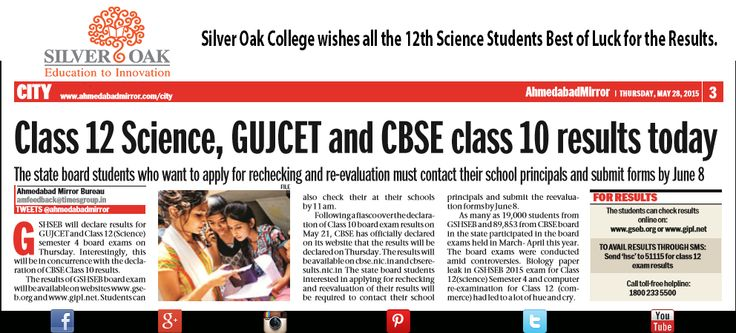 Silver Oak College Of Engineering & Technology wishes all the 12th Science students Best of Luck for the Results... Ghseb is going to Declare Results Today ... To Check your Results visit:- www.gseb.org #gujaratboard #examresults #boardexams #ahmedabad #gujarat #12thscience #Engineering #ghseb #gseb #silveroak #SOCET #education #results #boardresults