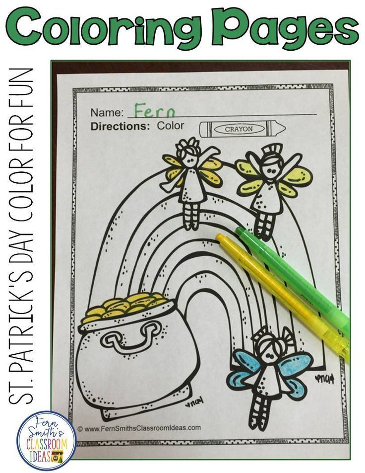 We love all the Color for Fun pages, but I'm especially fond of these! :) {Teacher Feedback!} St. Patrick's Day Coloring Pages Fun! Color For Fun Printable Coloring Pages for kids for St. Patrick's Day! St. Patrick's Day Fun! Color For Fun Printable Coloring eBook for March.