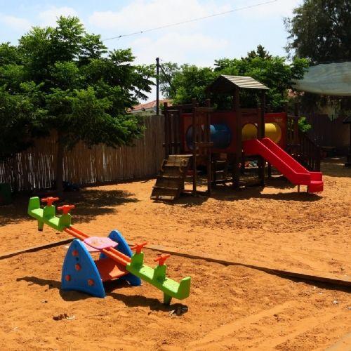גן ילדים מרכז מונטסורי