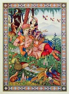 Illustration by Arthur Szyk for 1940 edition