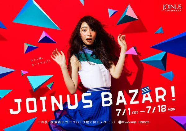 joinus_BAZAR2016s_B3.jpg