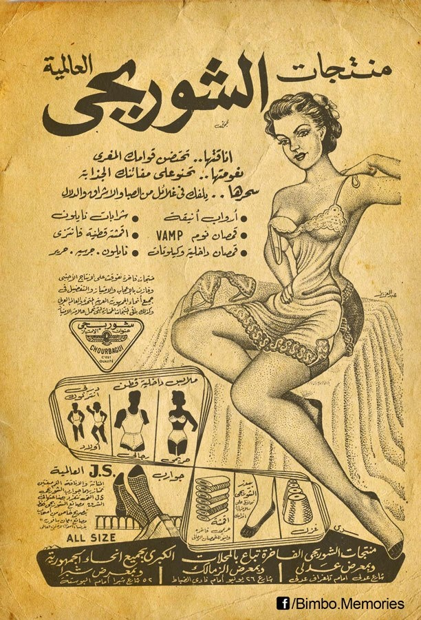 Egyptian ads   ﷽‎ کڪګڬڭڮگڰڱڲڳڴ؇؇؁؆؈؏ؑؓ٘ڠ؟ۼؤئݲةّ٘ٚ٣٭ۜ۞۝ٌّّ ݰݯݱﭼﱇﱇﱑﱒﱔﰡﰠﰴﰳ*ﱞﱎﱸﱷﲂﲴﳀدﳐدهﶊﶊهﶊﶺ﷽ﷲﻄﻈૐ  ::::ﷻ☝️ ♔ﷲ ﷳ❥♡ ﷺ ﷴ ﷵ ♤✤❦♡ ۩ ۝✿⊱╮☼﷼ ؁☾ ﮪ؏ ♔❥♡ अमिताभ♤ ✿⊱╮☼ ☾PINTEREST.COM christiancross ☀ قطـﮧ‌‍ ⁂⥾   ﷳ❥  ◐ ⦿ ⥾ ❤❥◐ •♥•*⦿[†] ☪﷽‎ ::::