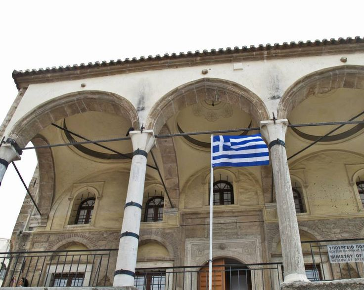 17 Best images about My guide to Athens on Pinterest  2nd ...