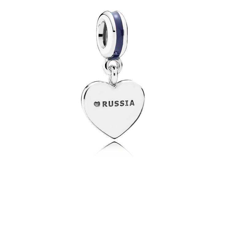 Piękne zawieszki do bransoletek Pandora znajdziesz w Salonach Terpilowski
