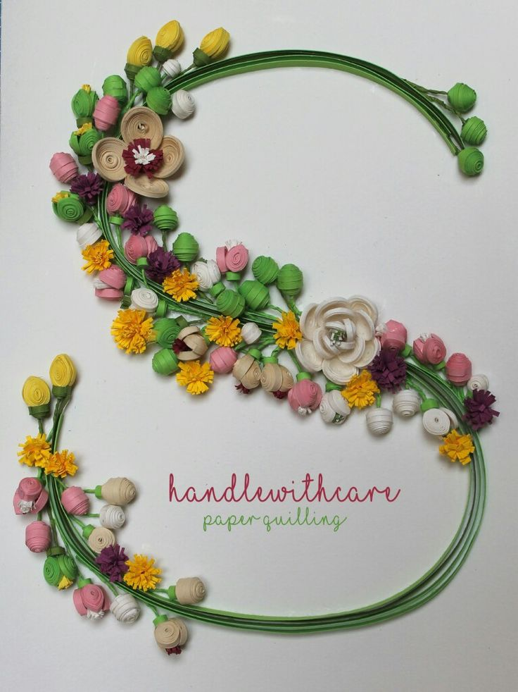 """Quilling lettering, lettera """"s"""" paper art. Explosion of paper flowers"""