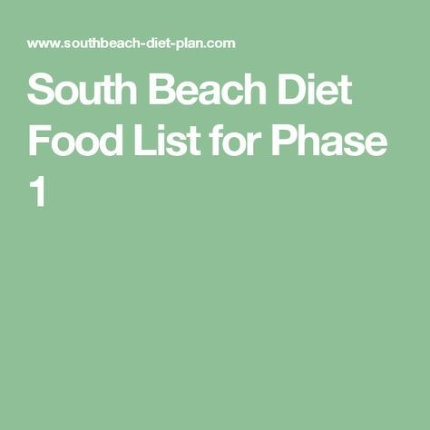South Beach Diet Food List for Phase 1