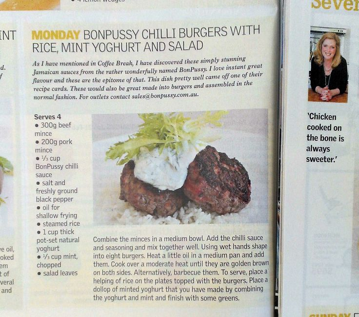 Chilli burgers as featured in the West Australian.