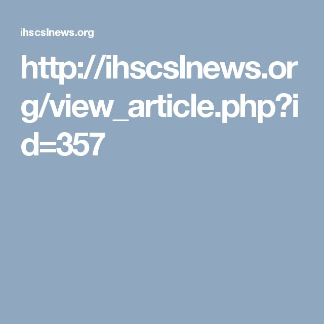 http://ihscslnews.org/view_article.php?id=357