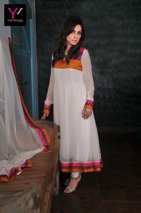 Pakistani Boutique Dress ~ Casual