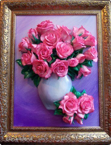Картина панно рисунок Лепка Розовый букет Тесто соленое фото 1