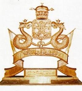 The Siak Sultanate Royal Emblem.