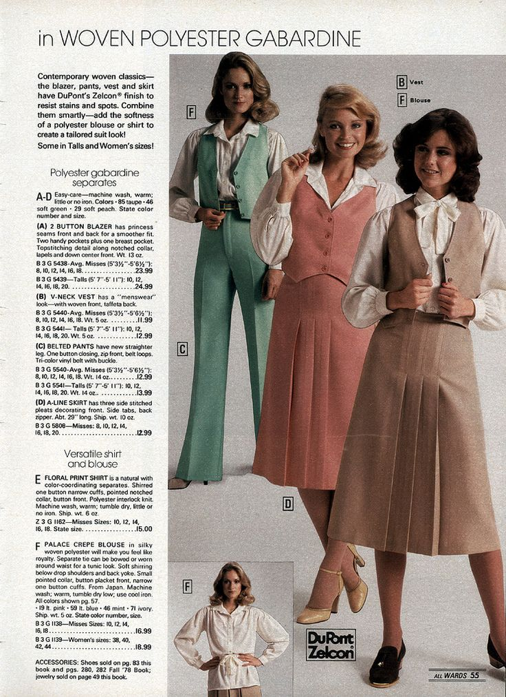 401 Best Images About Women S Fashion 1970 S P 229