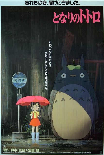 Totoro :) love this movie.