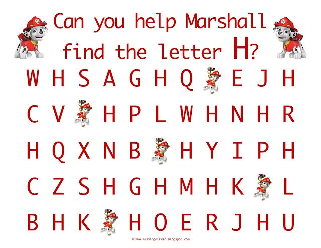 Letter Recognition with the uppercase letter H with Marshall from Paw Patrol! Life As A Moore...: The Letter H...