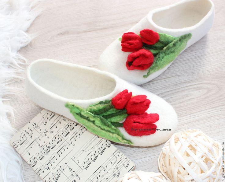 Купить или заказать 'Тюльпаны' валяные тапочки в интернет-магазине на Ярмарке Мастеров. НОВИНКА!!! Тапочки 'Тюльпаны' сваляны в ручную из неокрашенной латвийской шерсти! Очень нарядные, яркие, плотно сваленные, легкие!!! Особенно понравилось работать над декором, шикарные тюльпаны ярко красного цвета привлекают внимание, но в тоже время ничего лишнего, лаконичные!!! Подшиты натуральной замшей в тон шерсти специальными вощеными нитками, не скользят совсем!