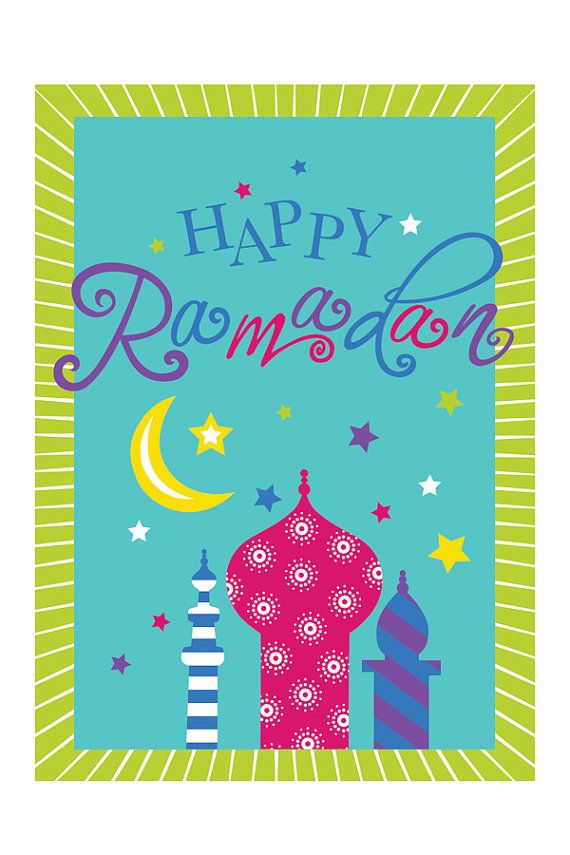 Happy Ramadan Greeting Cards Set of 3 by LanternCourt on Etsy, $9.75