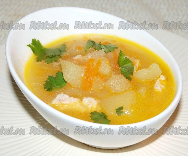 Суп из филе индейки