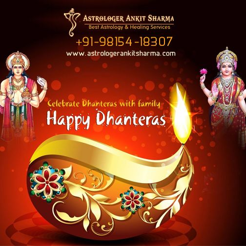 Wishes a very happy #Dhanteras to Everybody.