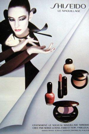 vintage Shiseido ad
