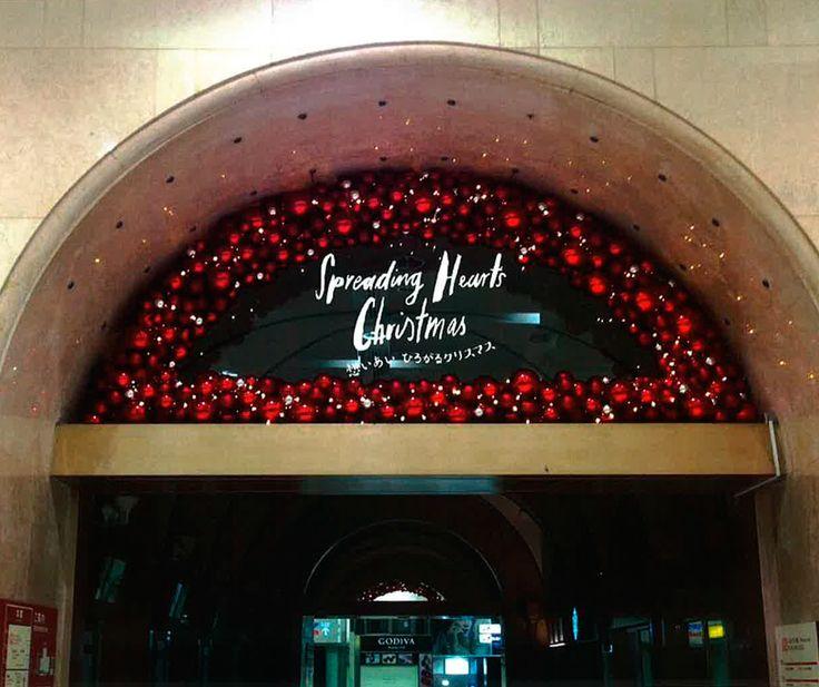 Lettering for Odakyu Shopping Center (Tokyo)