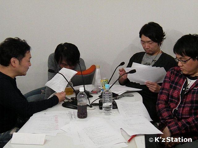 2015年2月7日 10時~2015年3月9日 午前10時 くどいョ!全員集合|インターネットラジオ K'zStation|Vol.62BLが超大作すぎて焦る 山口勝平 関智一 小西克幸 柳原哲也(アメリカザリガニ) http://www.kzstation.com/program/detail.html?id=46,62 #kzstation #Kudoiyo_Zeninshugo #Kappei_Yamaguchi #Tomokazu_Seki #Katsuyuki_Konishi #Tetsuya_Yanagihara