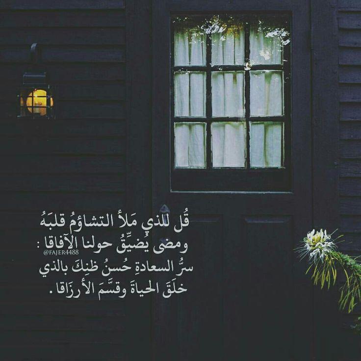 "DesertRose,;,""والله خير الرازقين"",;,"