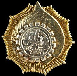 Republic of Albania: Order of Labour. Instituted: 13 October 1945. Awarded: To citizens, collectives, public institutions, and social organizations for their work towards the building of socialism; for employing and improving techniques to boost labor output; for subsequent developments in science, engineering, the arts, education, and culture; and for particular merit in organizational leadership.