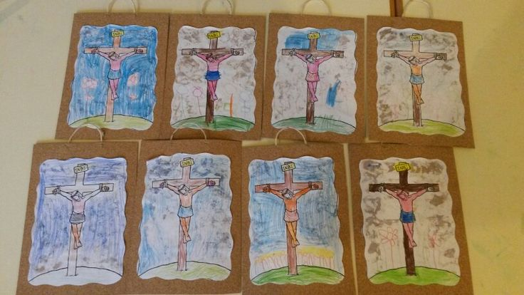 Καδράκι με τη Σταύρωση του Χριστού!