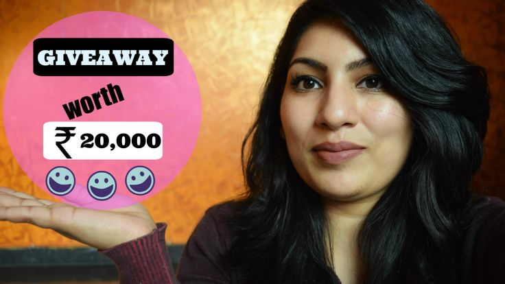 Giveaway Alert: Win Products worth Rs. 20K