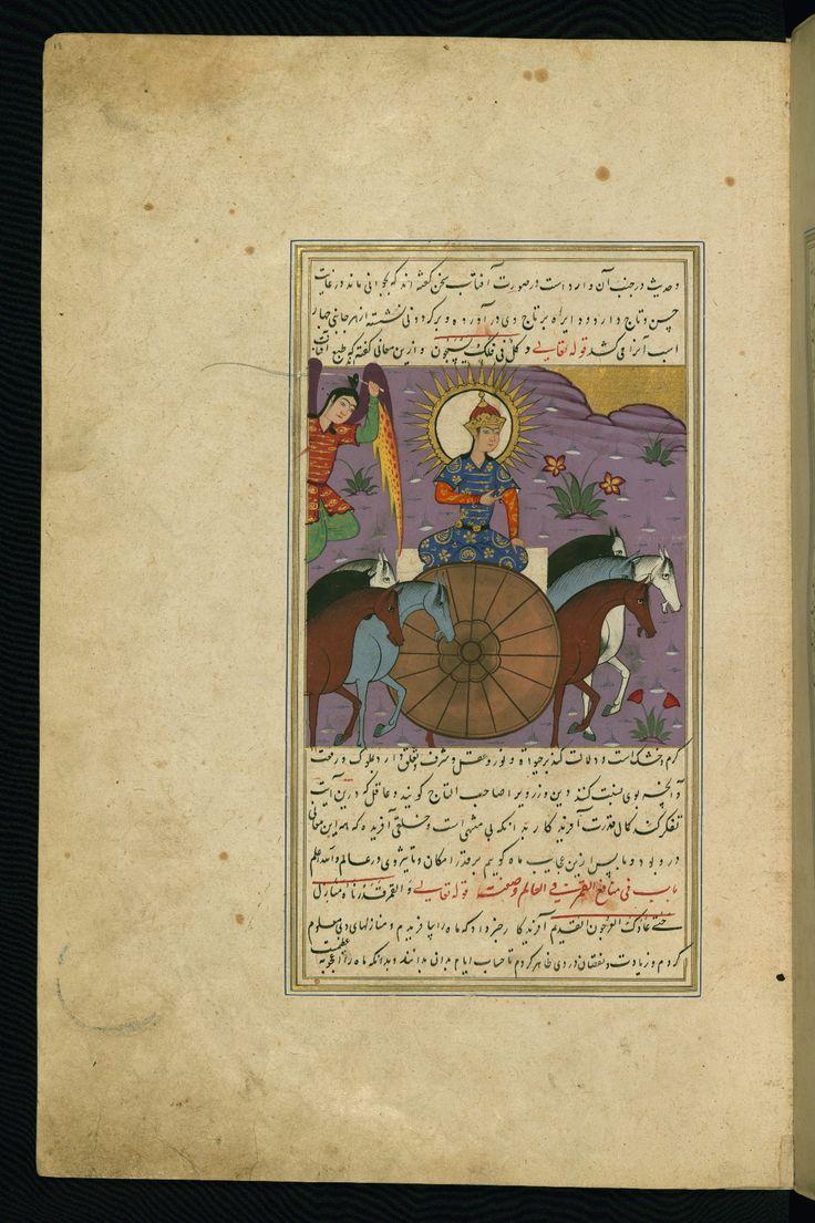 the Sun- Wonders of Creation- illuminated copy of a Persian version of the famous ʿAjā'ib al-makhlūqāt (Wonders of creation) by Zakariyāʾ al-Qazwīnī (d. 682 AH / 1283 CE), composed by Shams al-Dīn Muḥammad al-Ṭūsī (fl. sixth century AH / twelfth CE). The text, in black nastaʿlīq script, may have been written by an Iranian scribe in the tenth century AH / sixteenth CE in Ottoman Turkey. Walters Museum