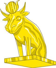 The Golden Calf at mount sinai.