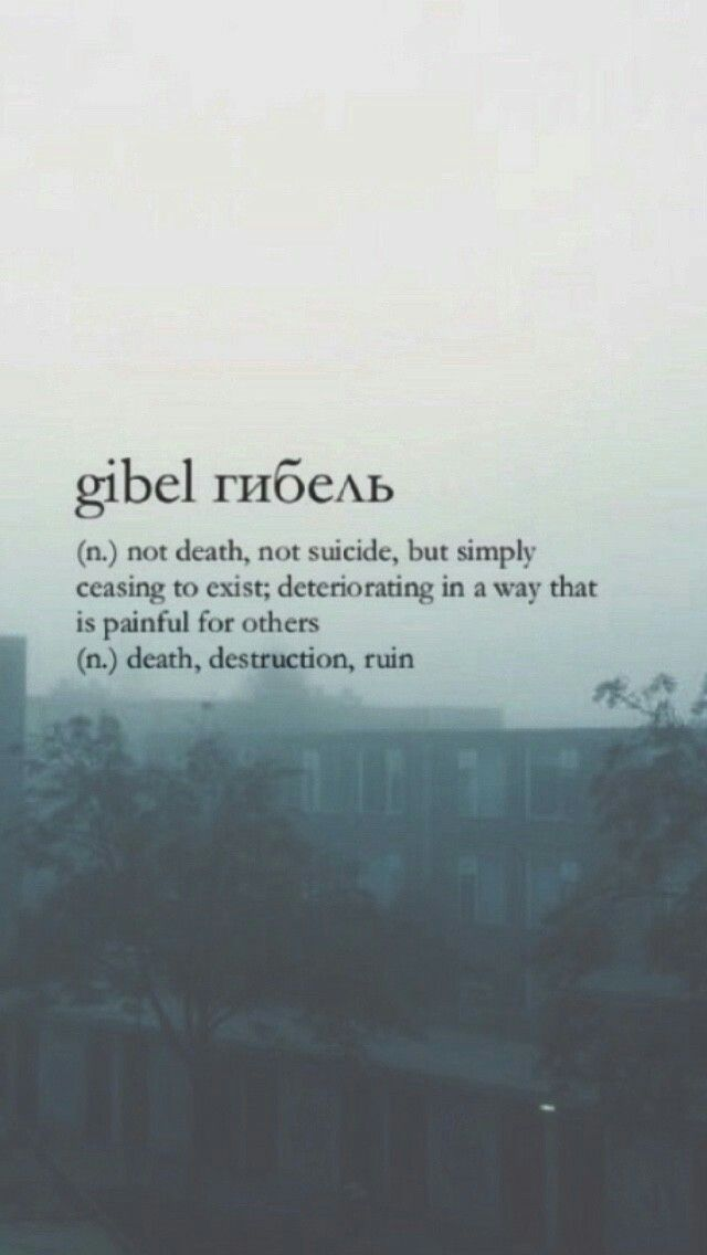Beautiful words for gre writing