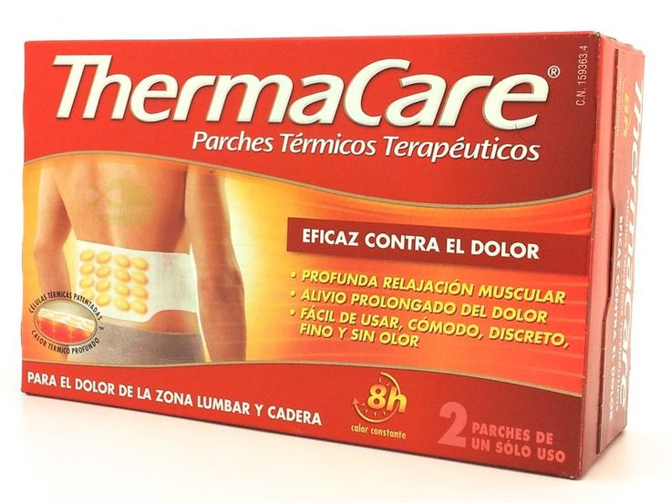 ThermaCare® lumbar es un parche térmico terapéutico, diseñado para proporcionar alivio del dolor muscular y articular.