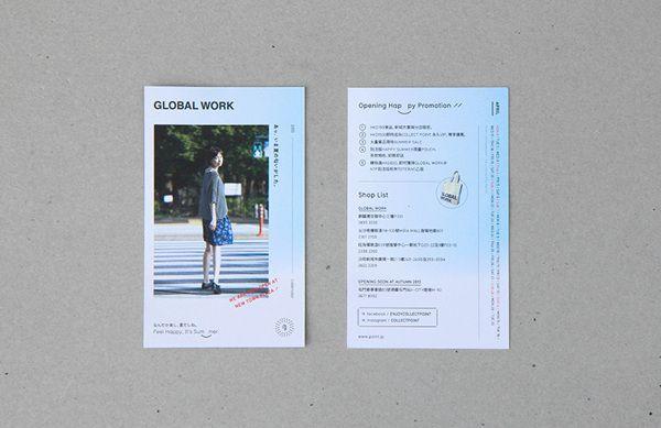 Global Work 2013 SS on Behance