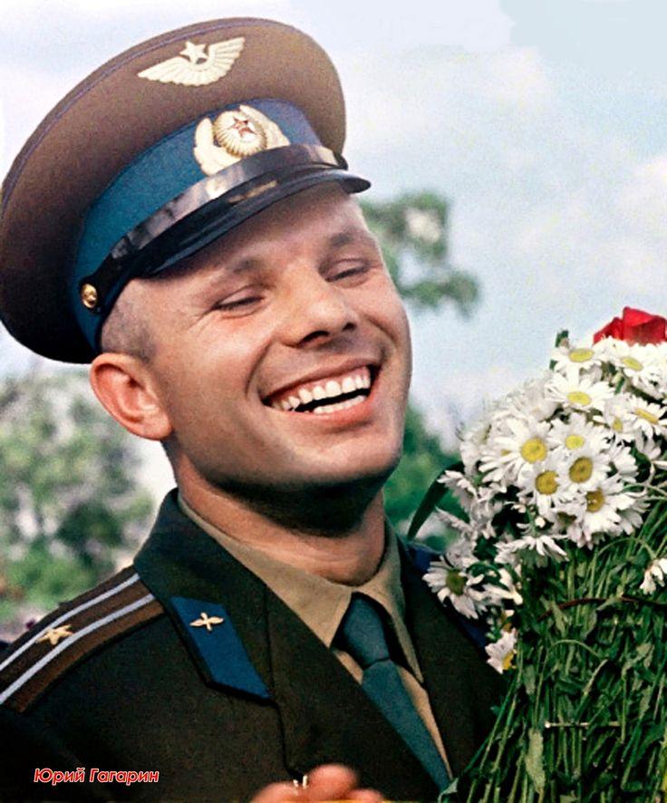 РОССИЯ....КОСМОС. Юрий Гагарин.