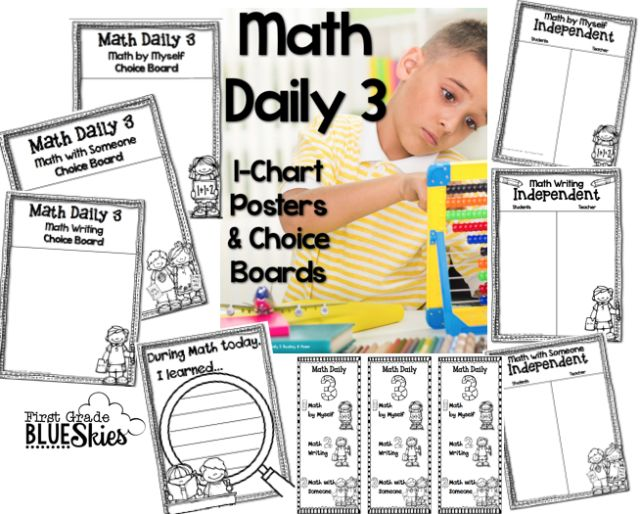 Daily 5 {Second Edition} FREEBIE and Book Study Ch 8 - First Grade Blue Skies