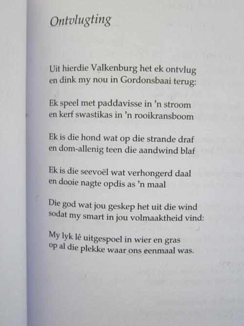 Africana - Versamelde Werke - Ingrid Jonker -derde hersiene uitgawe for sale in Cape Town (ID:151151307)
