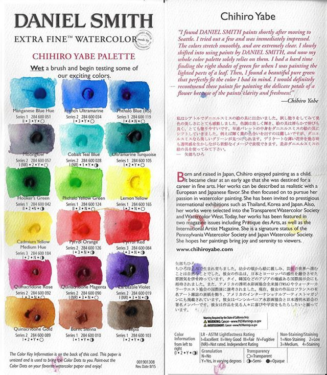 Daniel Smith Watercolors Chihiro Yabe Watercolour Palette En 2019