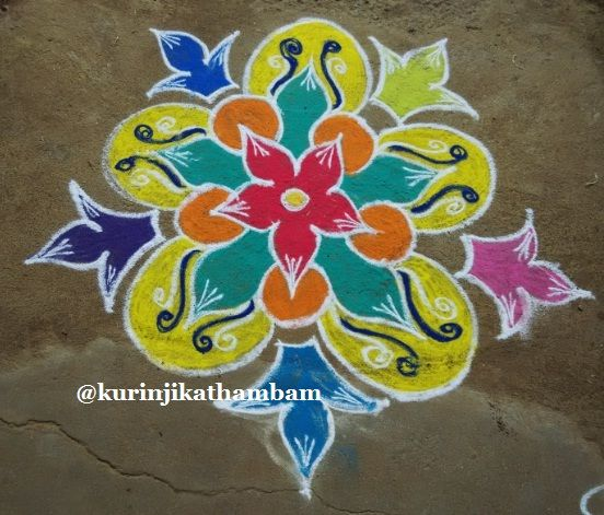 75 best images about kolam rangoli muggulu on for Agal vilakku decoration