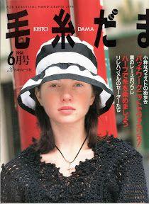 Keito Dama 077 1994-06 - Tatiana Laima - Picasa ウェブ アルバム
