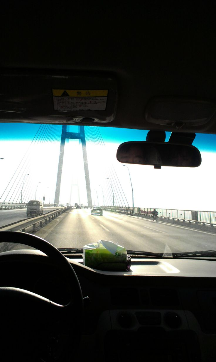 Crossing the Yangtze for the first time... over bridge three