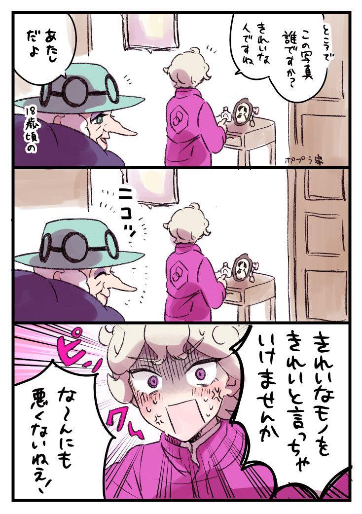 ポケモン ビート イラスト