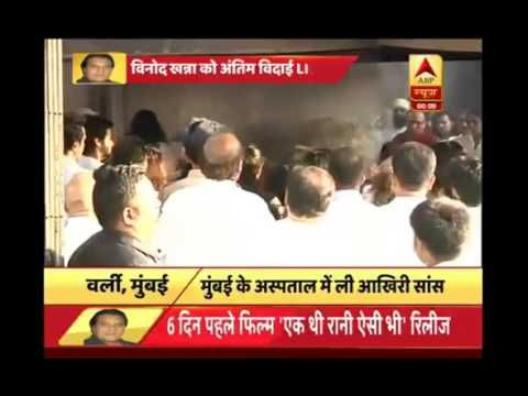Vinod Khanna dead Salman Khan Visit Hospital Late Night | Vinod khanna i...