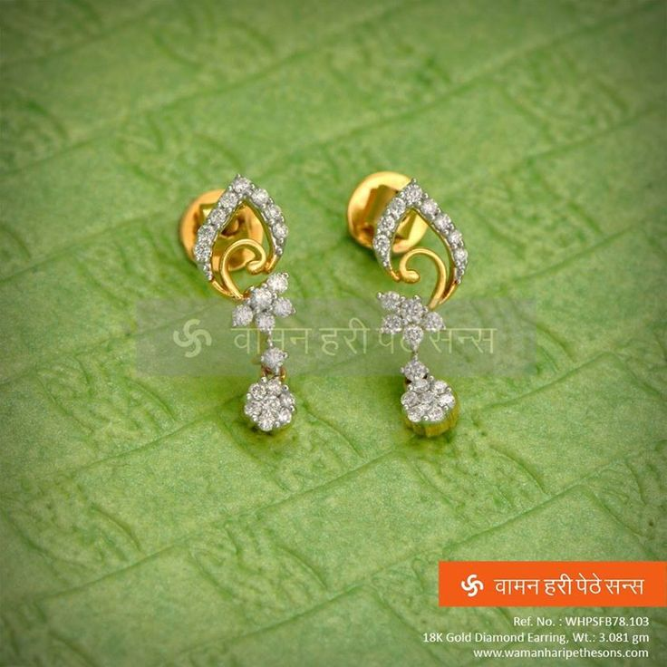 Experience the beauty of this astonishing #gold #diamond #earrings from our #jewellery collection.