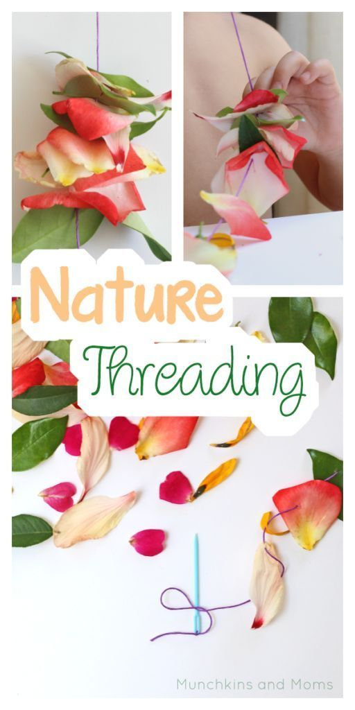 Nature Threading- a beautiful fine motor activity for preschoolers!