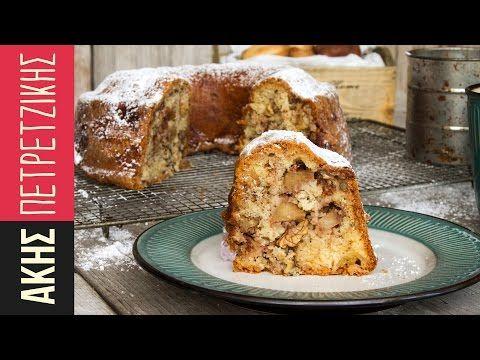 Κέικ μήλου | Άκης Πετρετζίκης