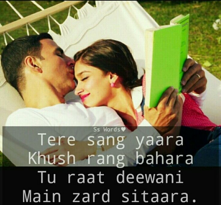 hindi love song lyrics pdf