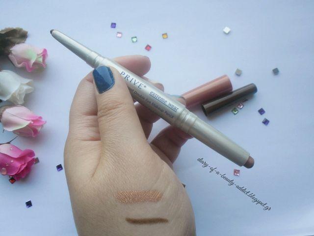 PRIVE Waterproof Double Eye Makeup Pencil Espresso Coral