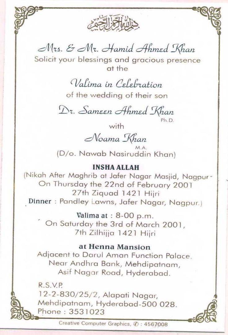 best 25  marriage invitation card format ideas on