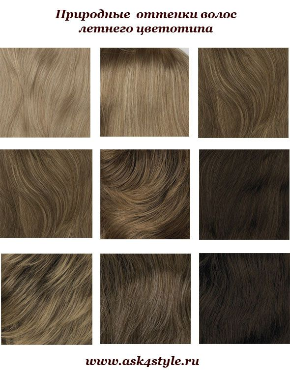 природный цвет волос для цветотипа лето